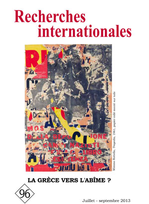 Recherches internationales